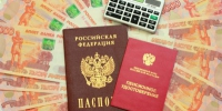 Pension certificate data sheet and calculator on money backgroun - Советский Сахалин